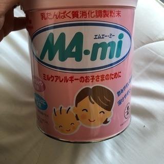 粉ミルクMA・mi