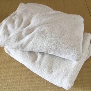 薄手の毛布2組 譲ります