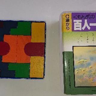 百人一首 カルタ ウッドパズル まとめて1000円