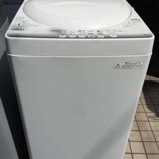 [エイブイ]東芝 洗濯機 4.2kg 2014年製