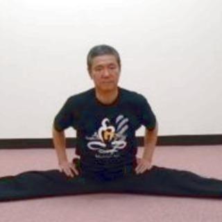 【初回は1000円!】今注目の健康体操! 真向(まっこう)法セミナー