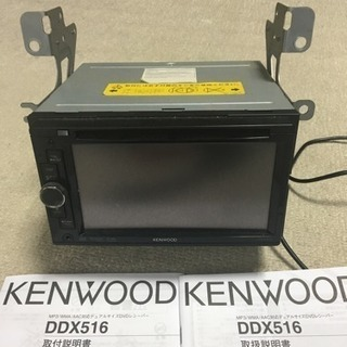 KENWOOD  DVDレシーバー