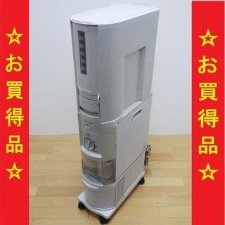 Tupperware/タッパーウェア 精米機 家庭用 BR-DA...