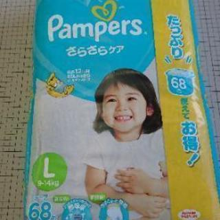 訳あり  パンパース テープ式 67枚 L(9~14㎏)