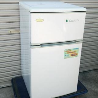 2ドア冷蔵庫 85L 2008年製 動作品
