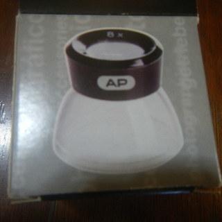 スペイン製 ルーペ 虫眼鏡 AP 拡大鏡