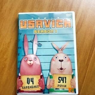 🌟ウサビッチ  シーズン1 DVD