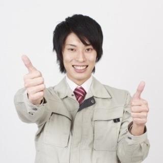 日払OK!長岡京市 金属加工に就職の田中さん(仮)の話!<9-A>