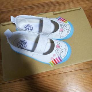 中古タオル10枚でも。上靴16cm日本製アキレス