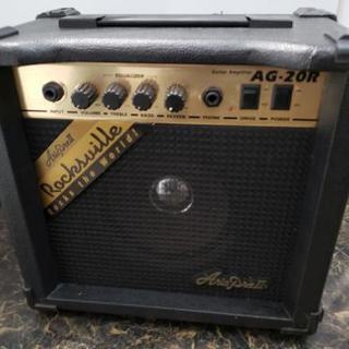 Ariapro2 ギターアンプ