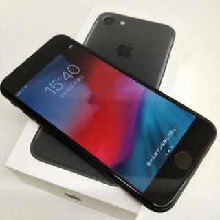 新同品 SIMフリー iPhone 7 Black 32GB バ...