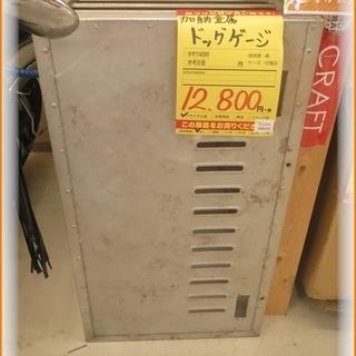 【引取限定】加納金属製作所 ドッグケージ 中古品 犬 猟犬【小倉...