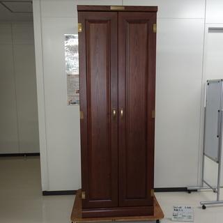 洋服タンス(3103-68)