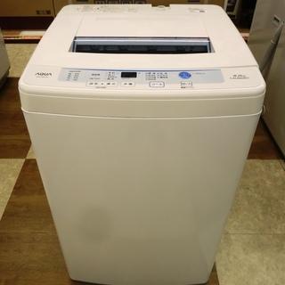 ,【引取限定】アクア AQW-S60E 洗濯機 【ハンズクラフト...