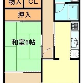 ★三里小校区★ 3LDKマンション  敷金・礼金無し^^/