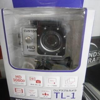 ,【引取限定】カスタム ウェアラブルカメラ VP150TL-1 ...