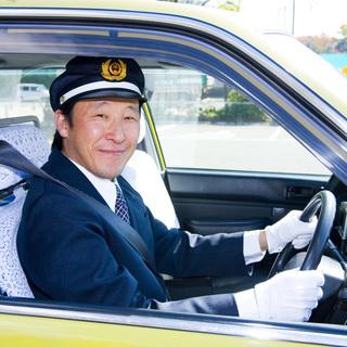 タクシードライバー大募集!未経験者・女性大歓迎!業界初おもてなし認...