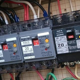 電気工事します DIY応援します!