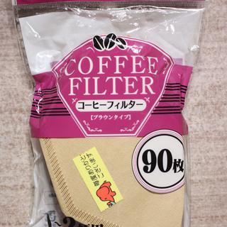 コーヒーフィルター(1~2杯用; 90枚; 未開封)