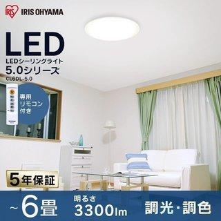 【新品・未開封!】LEDシーリングライト ライト 天井 照明 照明...