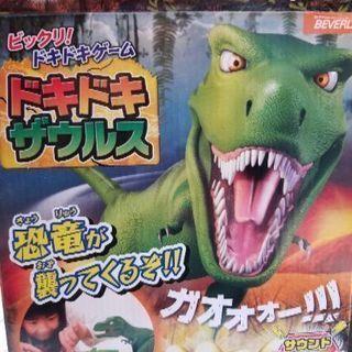ドキドキザウルス サウンド付 美品