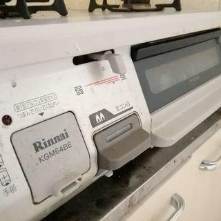 Rinnai コンロ 2015年製品