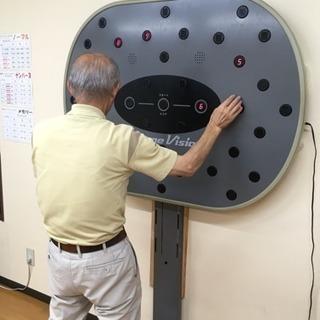 パソコン・スマホ・脳トレ教室