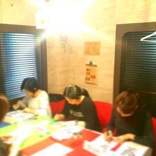 90分で劇的に文字が変わる伝筆体験セミナー - 日本文化