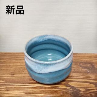 【新品】湯飲み 抹茶椀(青)