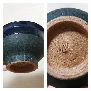 【未使用:訳あり】洋々窯茶碗