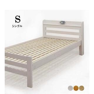 すのこ 組立式 ベッド シングル