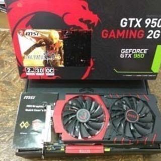 MSI GTX950 2G