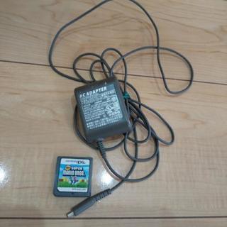 任天堂 NINTENDO DS スーパーマリオ 充電器セット