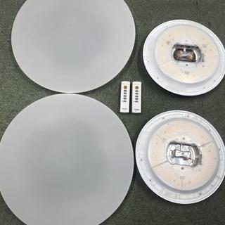 春日市発 LEDシーリングライト 2個セット 12畳 美品