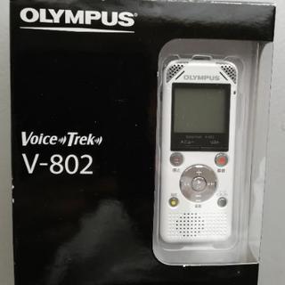 ICレコーダー オリンパスV-802