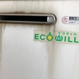 エコウィルからエコジョーズに取り替え