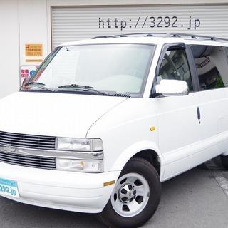 シボレー アストロ LS ホワイト 自社ローン専門中古車販売