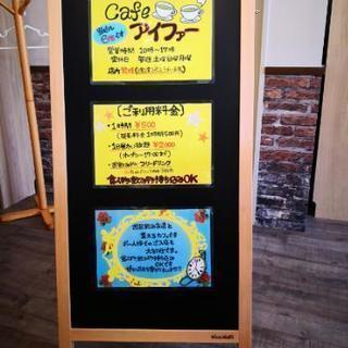 オトナの溜まり場 ☆Cafeアイファー☆