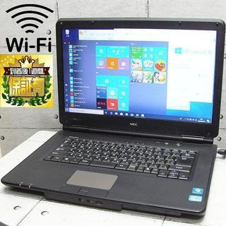 《WiFi子機おまけ中》SSD搭載 VK21LX-C