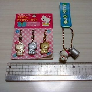 キティちゃん ファスナーアクセサリーセット&ボールチェーンのキー...