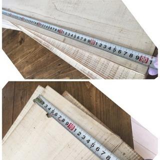 セール4枚セット。wood pro 購入  足場板  0.5mm...