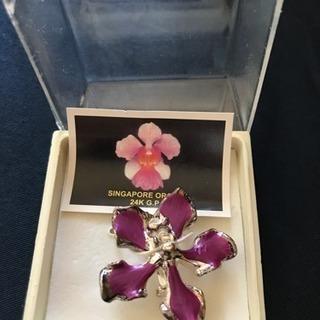 シンガポール製‼️本物の蘭のブローチ☆貴重☆プレゼントにも♡