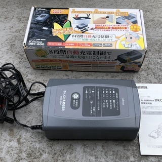 Cellstar バッテリーチャージャー DRC-600
