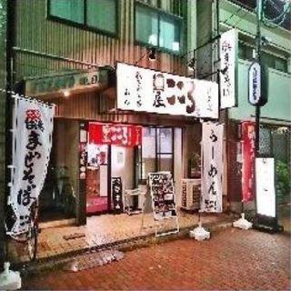 堺東駅4分 繁華街1階路面 ラーメン屋居抜き 貸店舗・事務所  2...