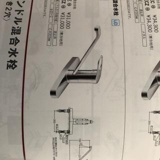 TOTO台付きシングルレバー混合栓の取り付け