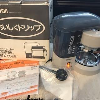 象印 コーヒーメーカー 珈琲通 ECK-05