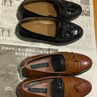 紳士靴2足セット