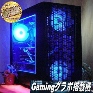 GTX760☆フォトナ/R6S/GTA5動作OK♪ゲーミングPC