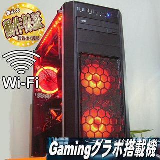 GTX1050Ti+WiFi+SSD☆Apex/PUBG/フォトナ...