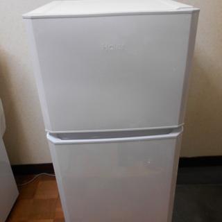 Haier ノンフロン冷蔵庫 121L 美品